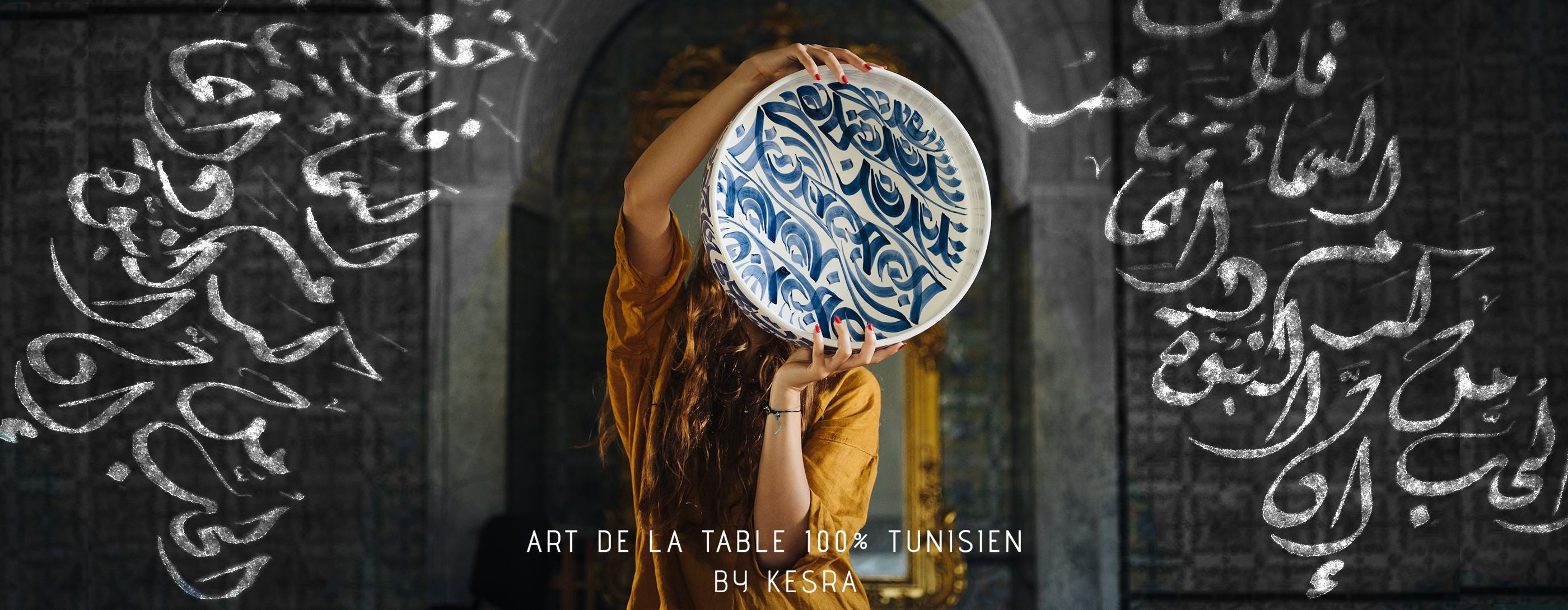 tanit souk vente produits tunisiens habillement, l'accessoire , épicerie et la déco salma jardak